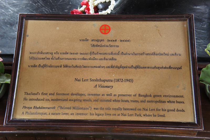 Thailand_110606_16.jpg