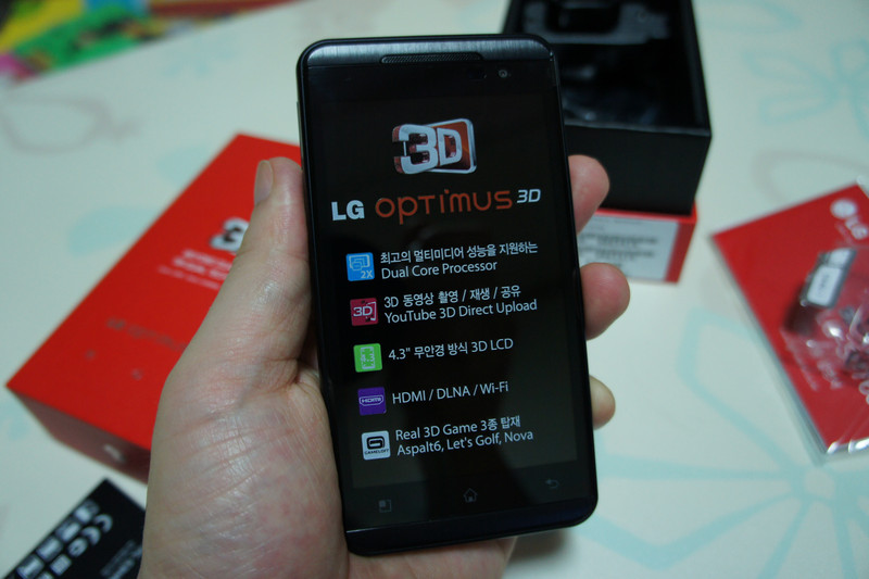 Optimus3D_110727_05.jpg