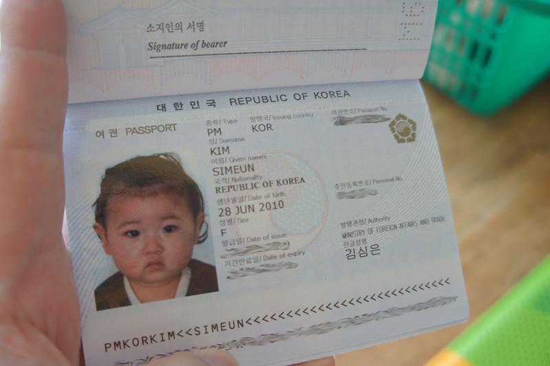 Simeun_110522_04